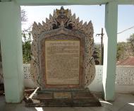Asisbiz Hlwaga Lake Pagoda historical tablet Mingaladon Yangon Myanmar 2010 03