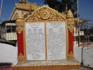 Asisbiz Kyaik Ka Log pagoda ceremonial stone inscriptions Mingaladon area Yangon Jan 2010 01