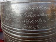 Asisbiz Thanlyin Kyaik Kauk pagoda bronze bells Dec 2009 04