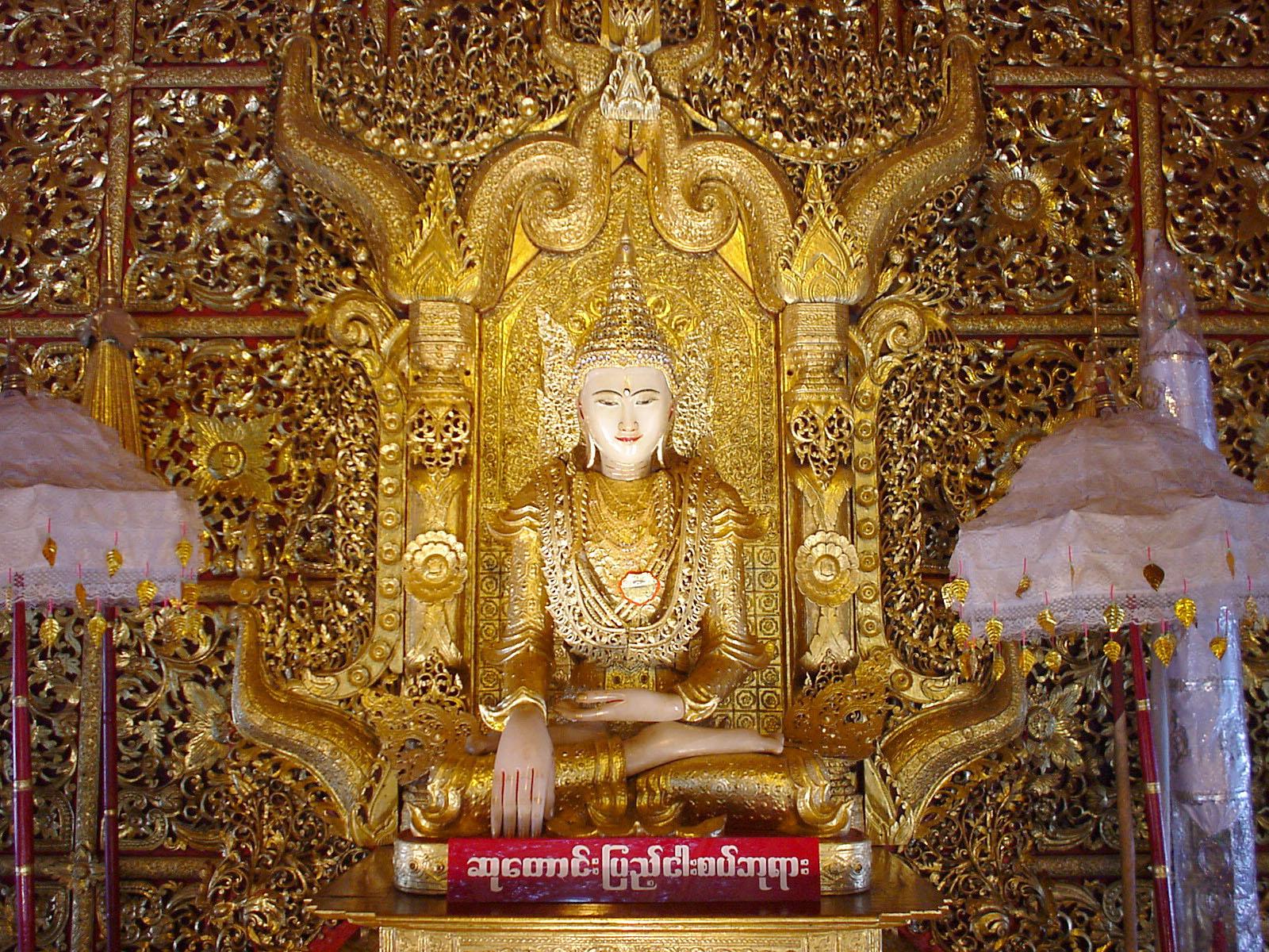 Thanlyin Kyauktan Ye Le Pagoda main Buddha Dec 2000 01