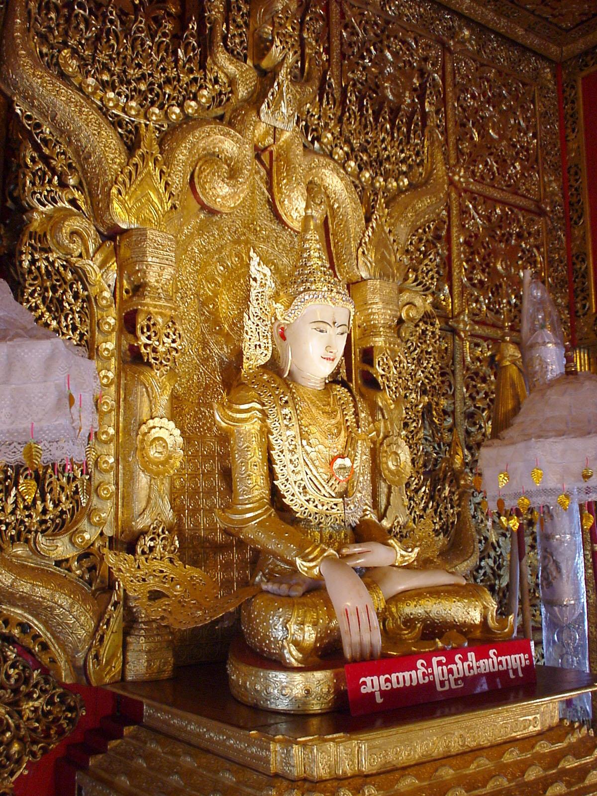 Thanlyin Kyauktan Ye Le Pagoda main Buddha Dec 2000 05