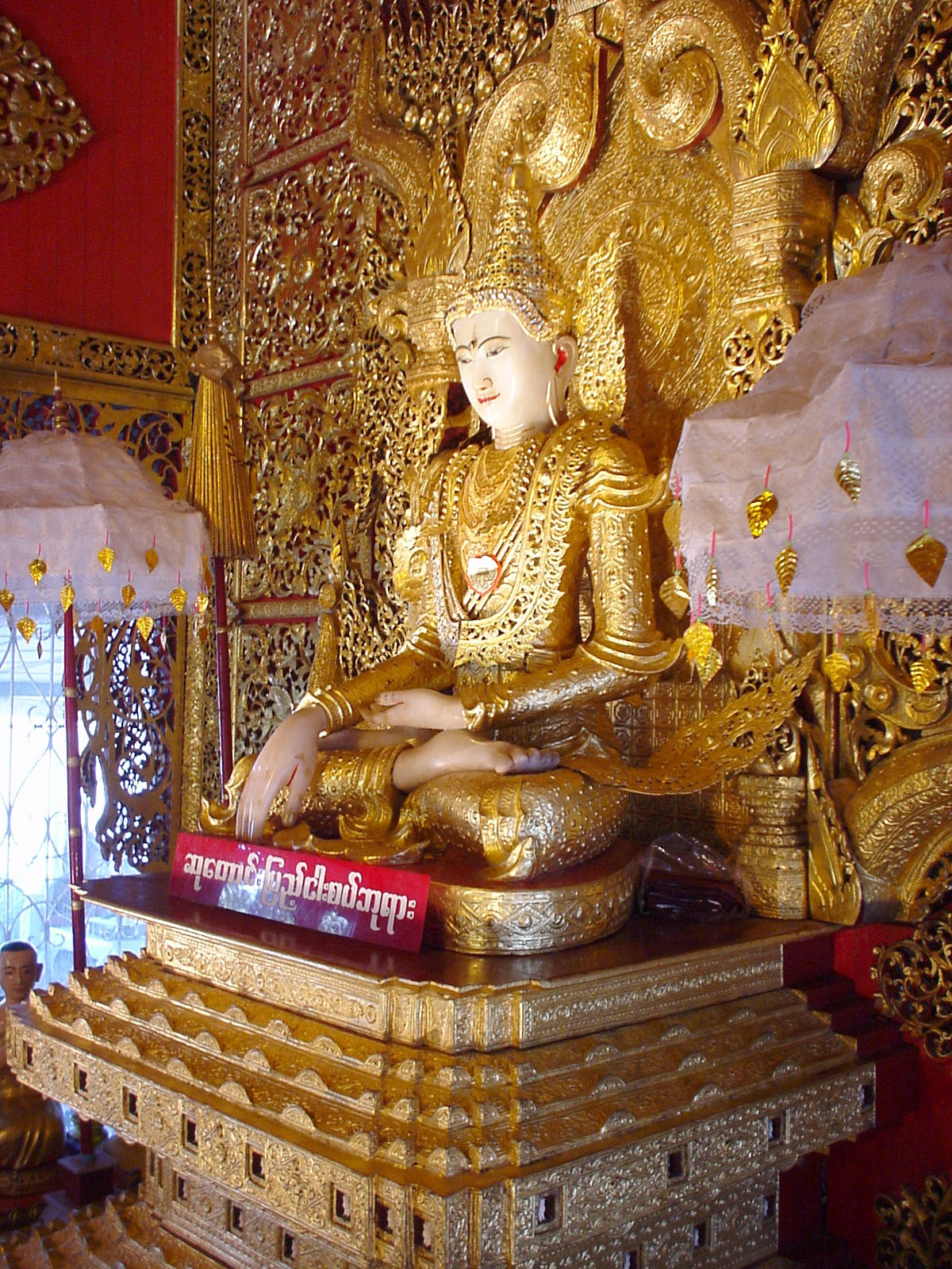 Thanlyin Kyauktan Ye Le Pagoda main Buddha Dec 2000 06