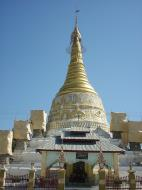 Asisbiz Mandalay Meiktila main pagoda Dec 2000 01