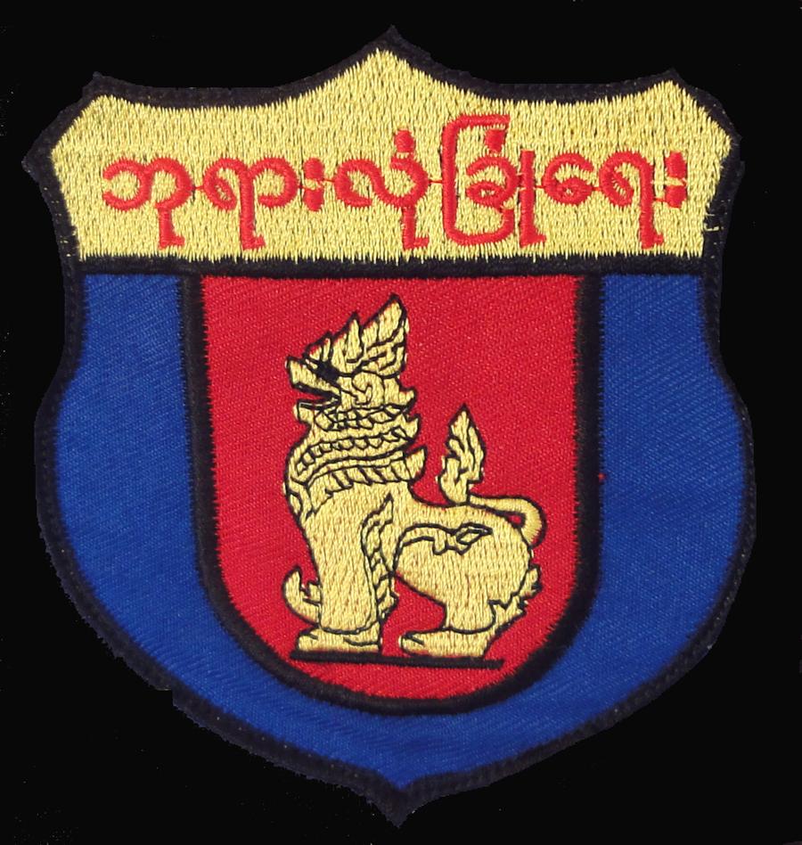 0 Burmese Temple Guardians Emblem 0A