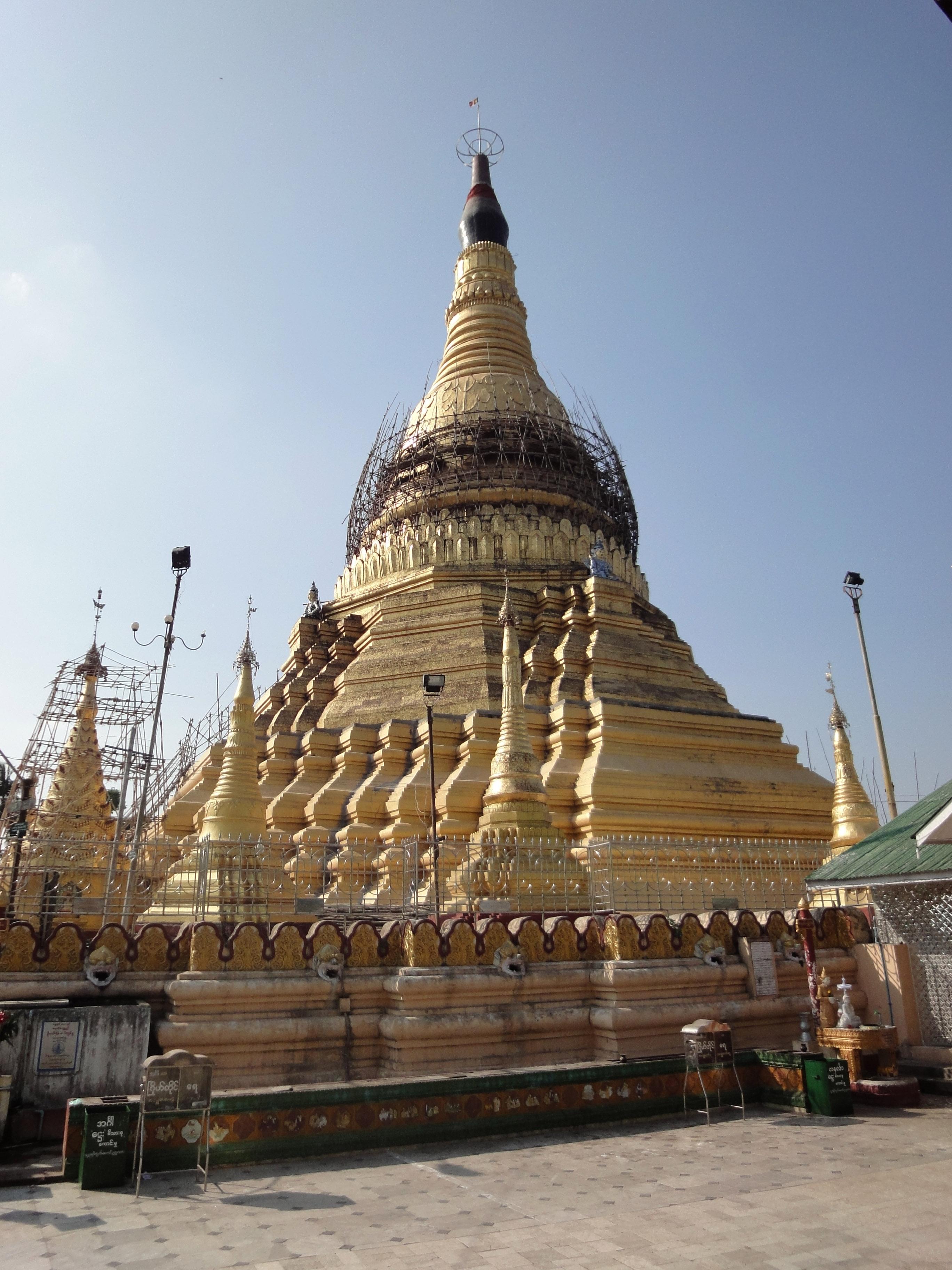 Kyaik Ka San Pagoda South Oak ka lar township Yangon Dec 2009 13