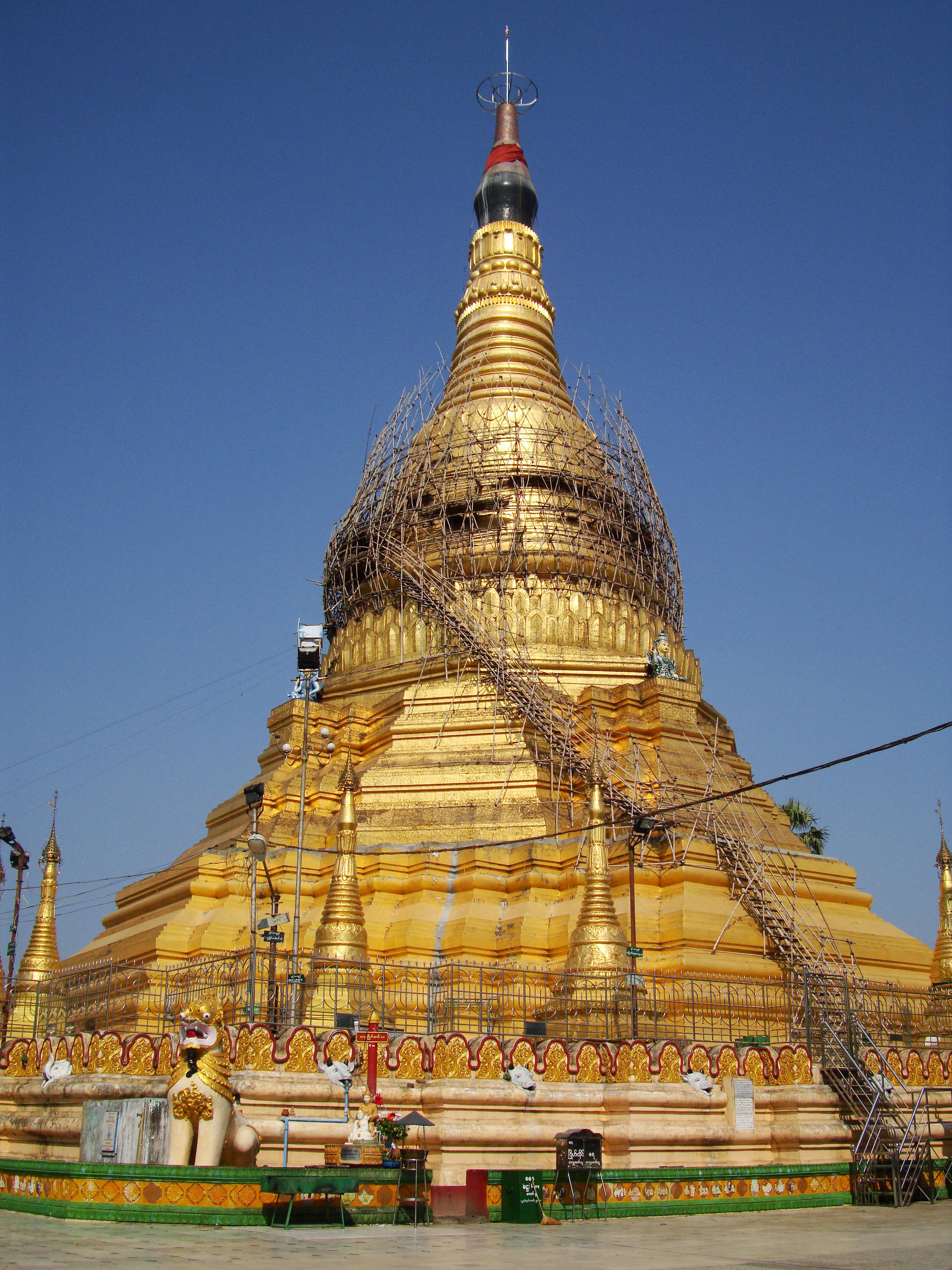 Kyaik Ka San Pagoda South Oak ka lar township Yangon Dec 2009 22