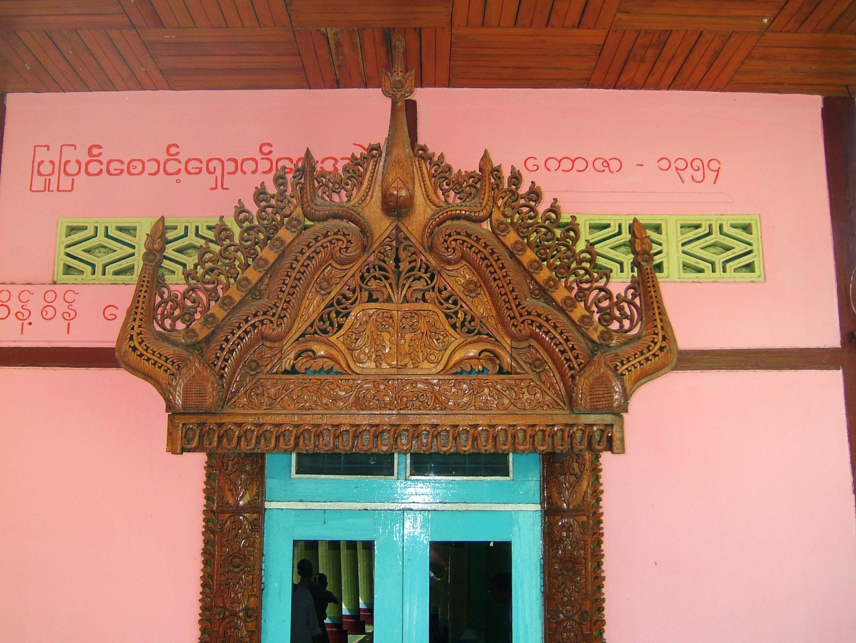 Sagaing Soon U Ponya Shin Pagoda teak engravings 01