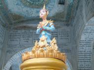 Asisbiz Mandalay Hill Sutaungpyei Pagoda nats Dec 2000 03