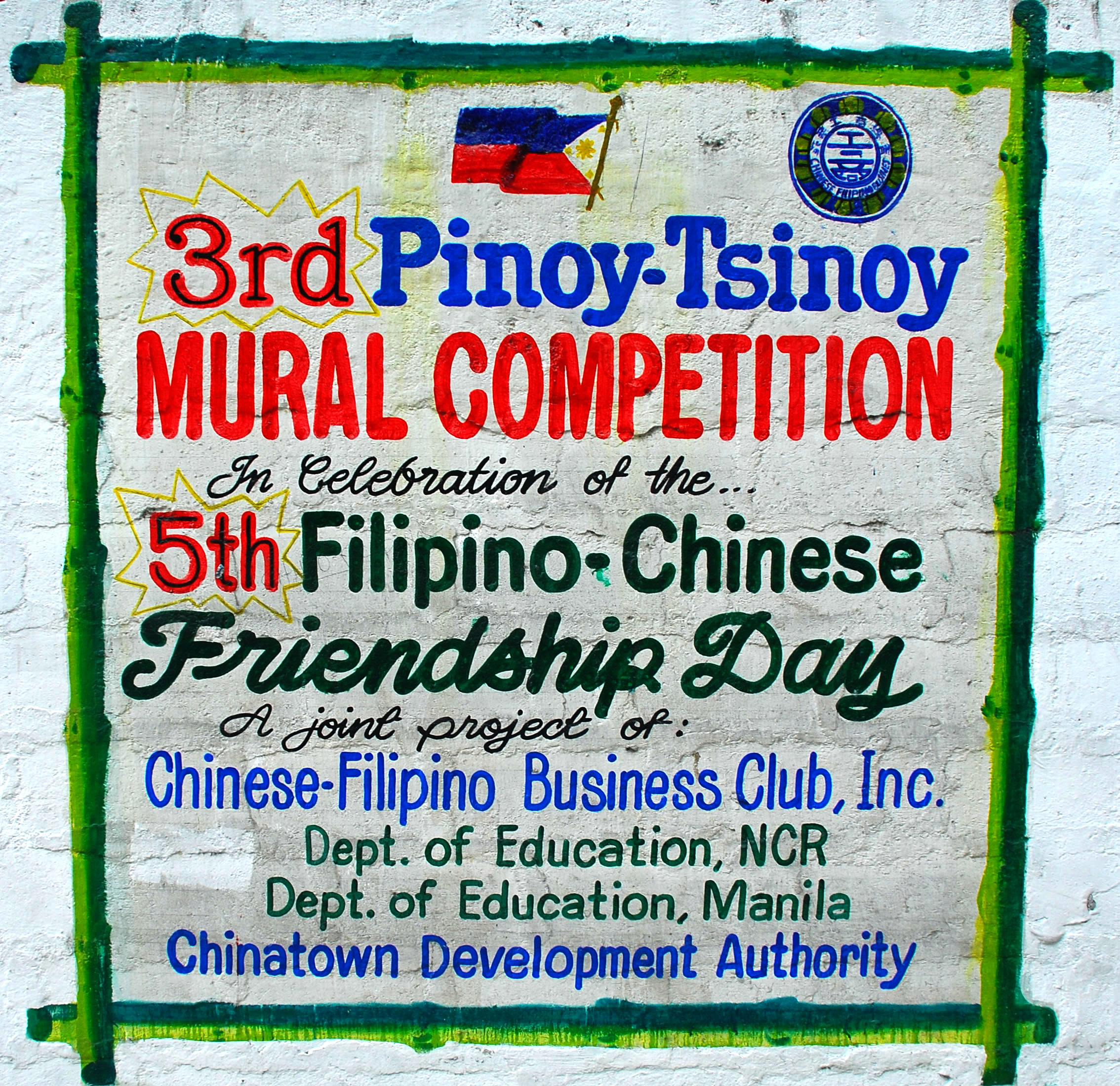 Murals Philippine Filipino Chinese Friendship Day 2007 01
