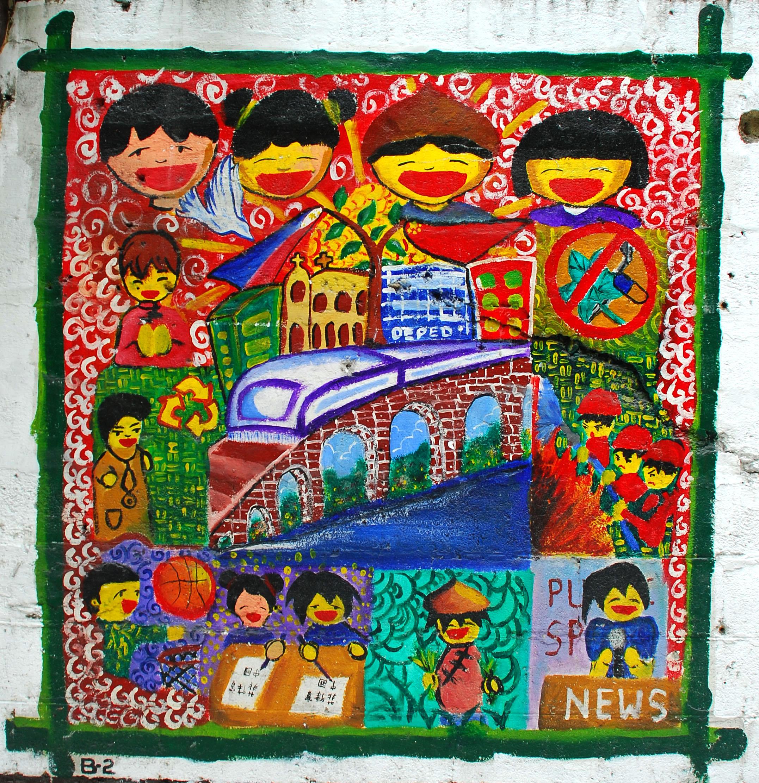 Murals Philippine Filipino Chinese Friendship Day 2007 03