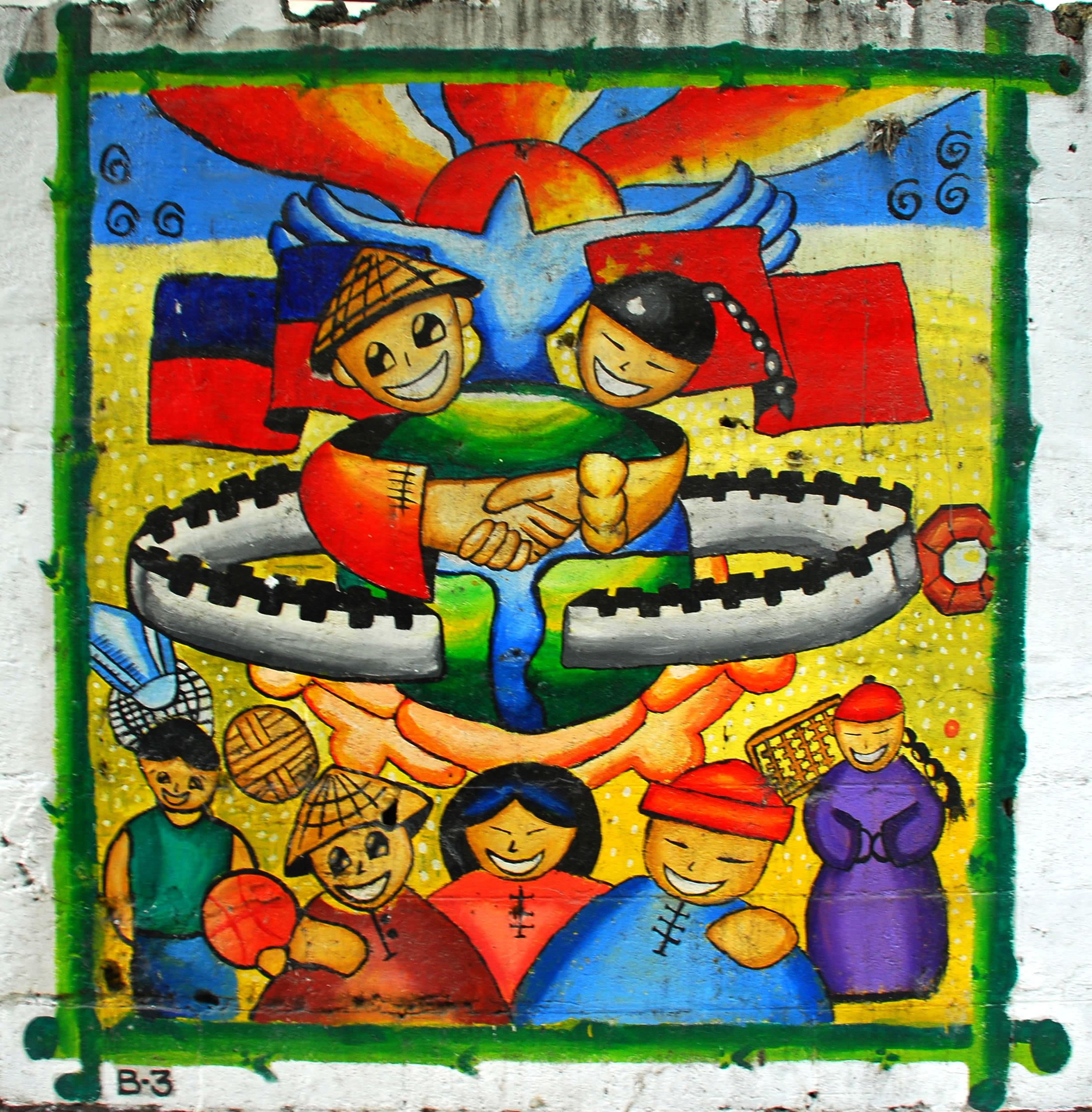 Murals Philippine Filipino Chinese Friendship Day 2007 04