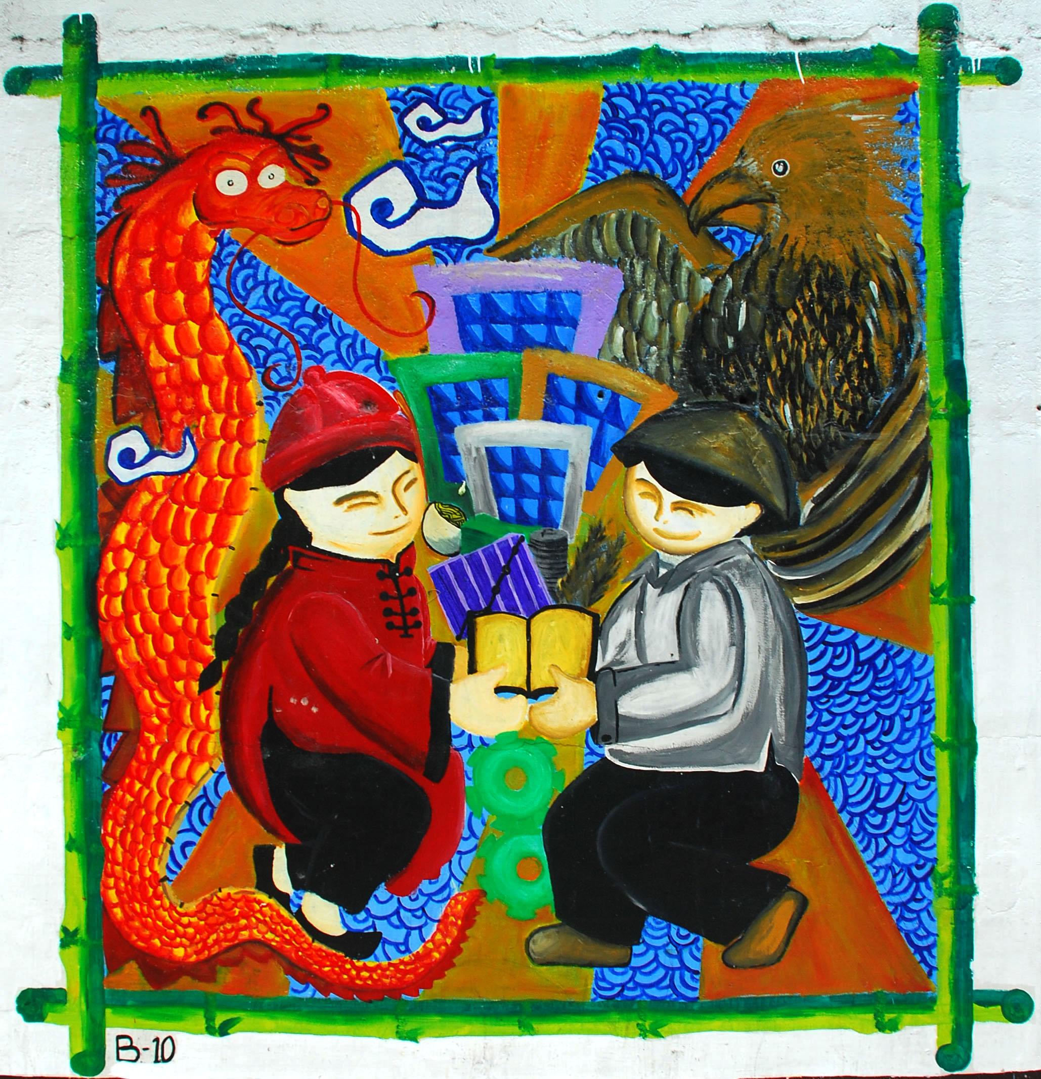 Murals Philippine Filipino Chinese Friendship Day 2007 11