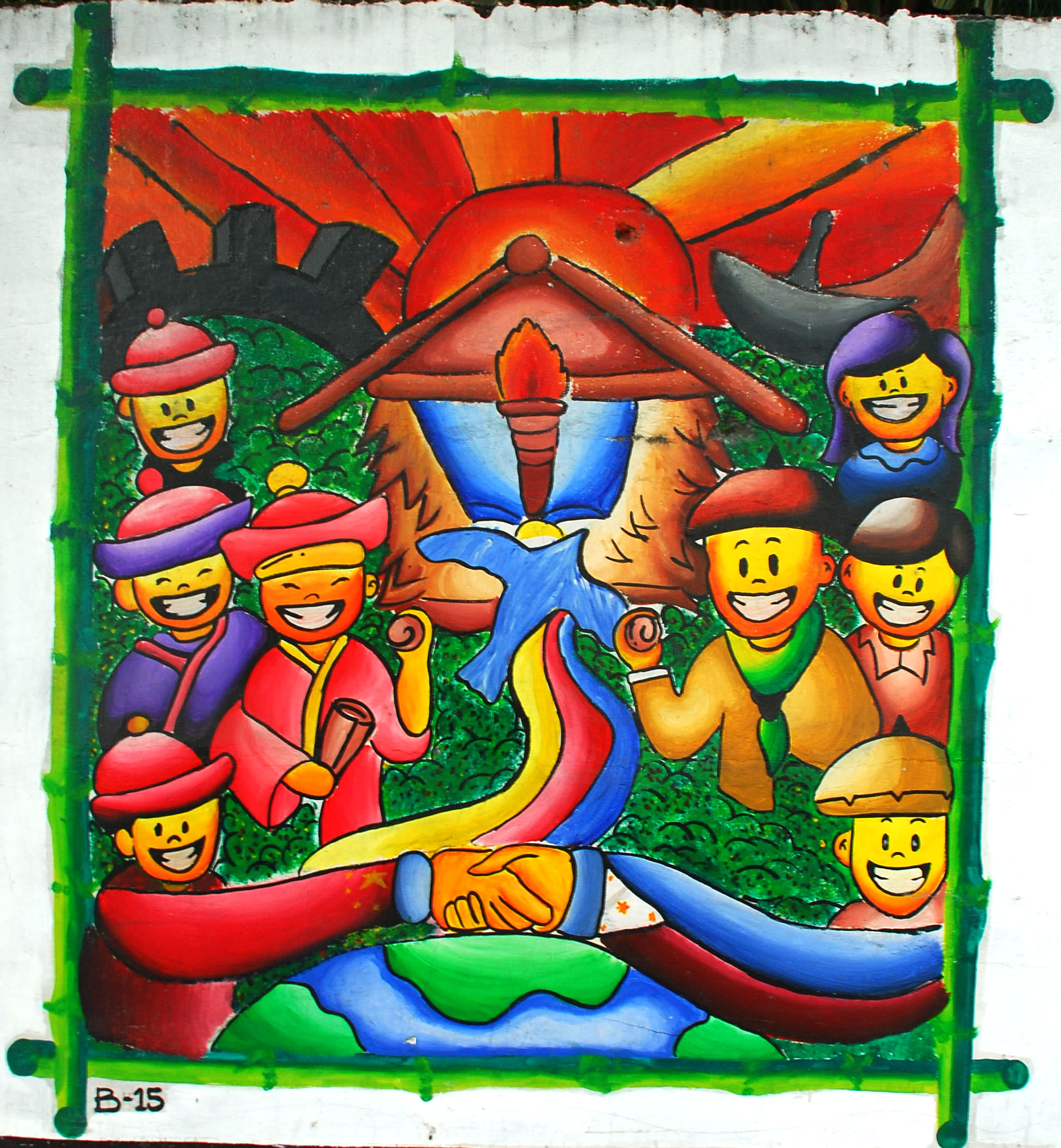 Murals Philippine Filipino Chinese Friendship Day 2007 15