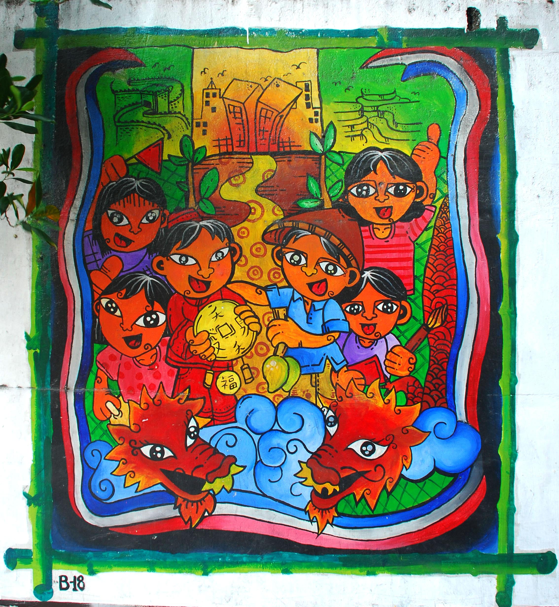 Murals Philippine Filipino Chinese Friendship Day 2007 17