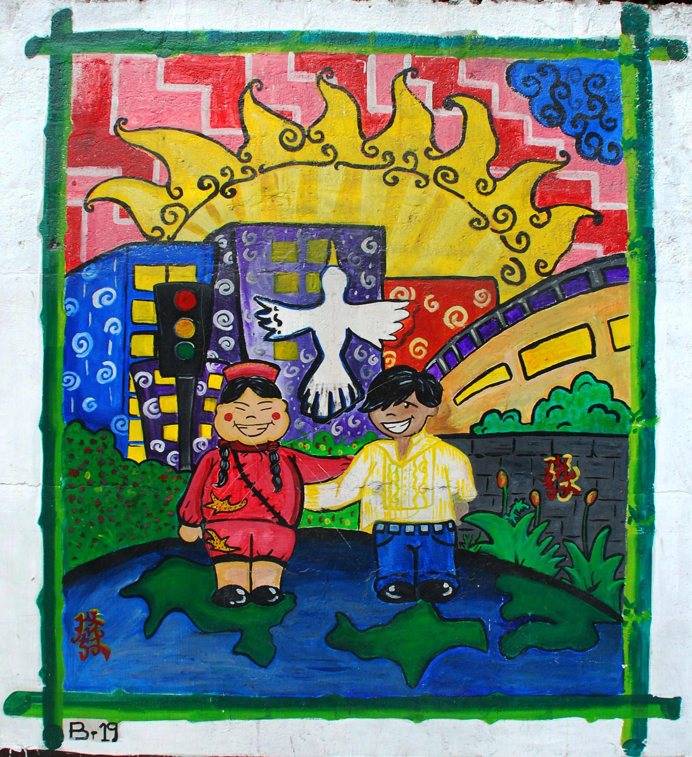 Murals Philippine Filipino Chinese Friendship Day 2007 18