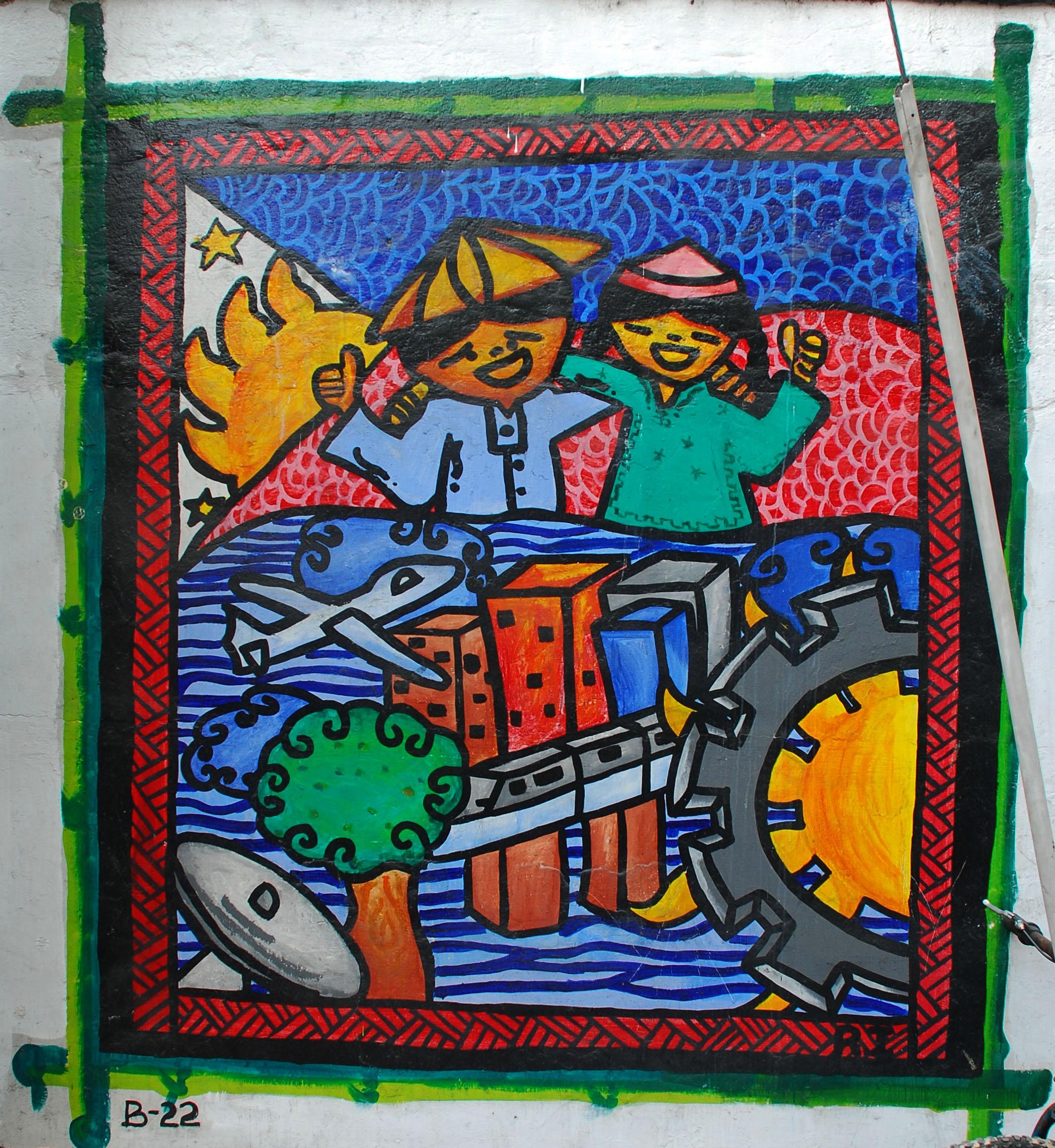 Murals Philippine Filipino Chinese Friendship Day 2007 21