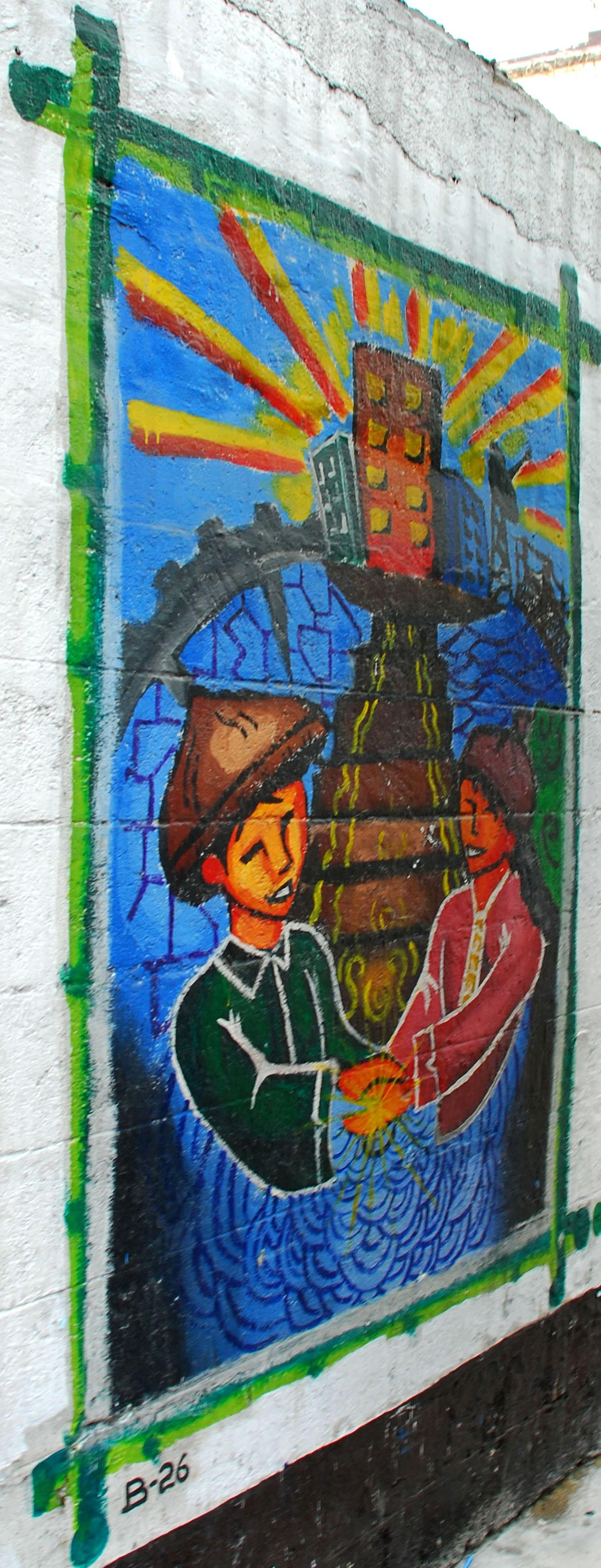 Murals Philippine Filipino Chinese Friendship Day 2007 25