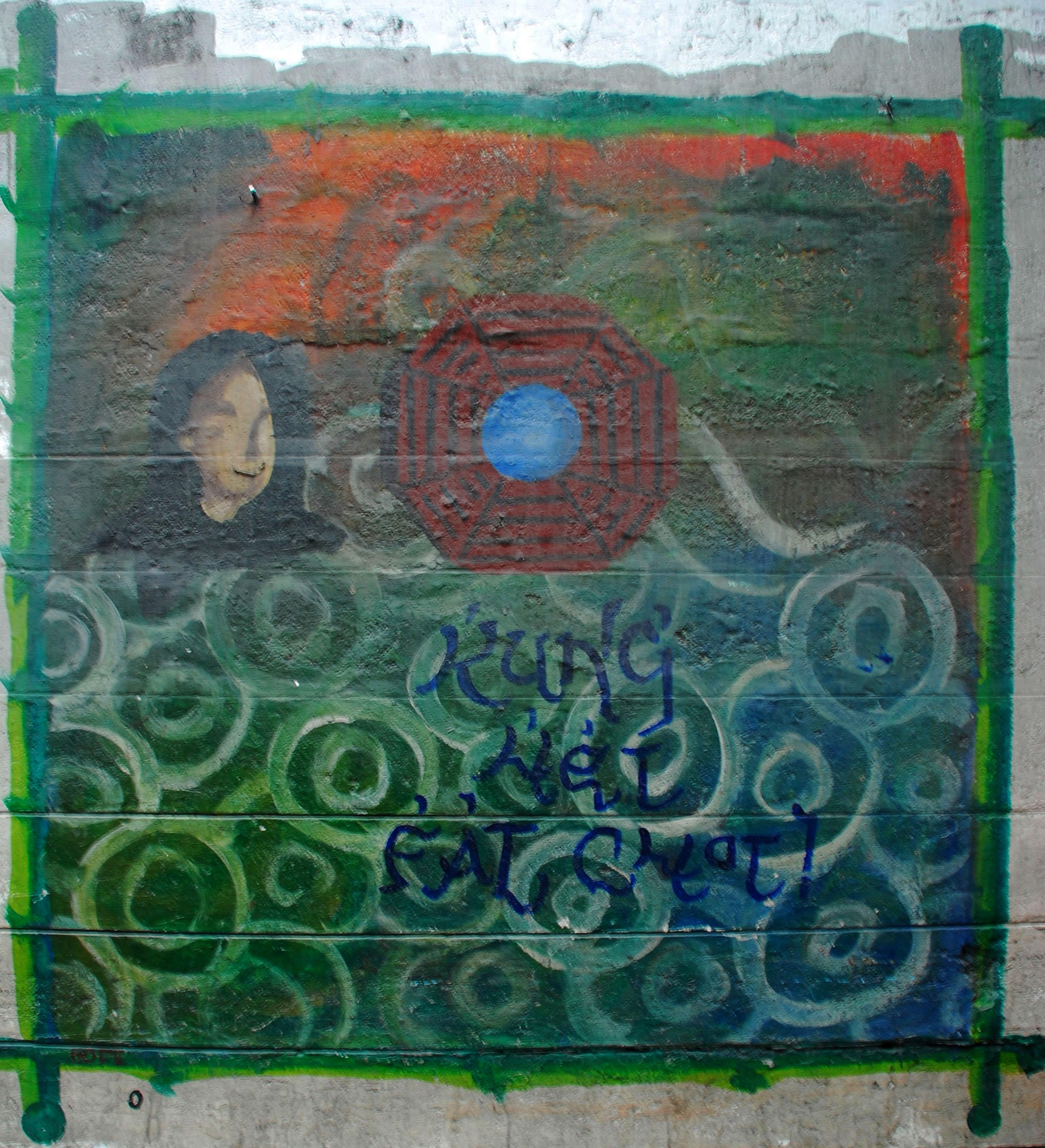 Murals Philippine Filipino Chinese Friendship Day 2007 32