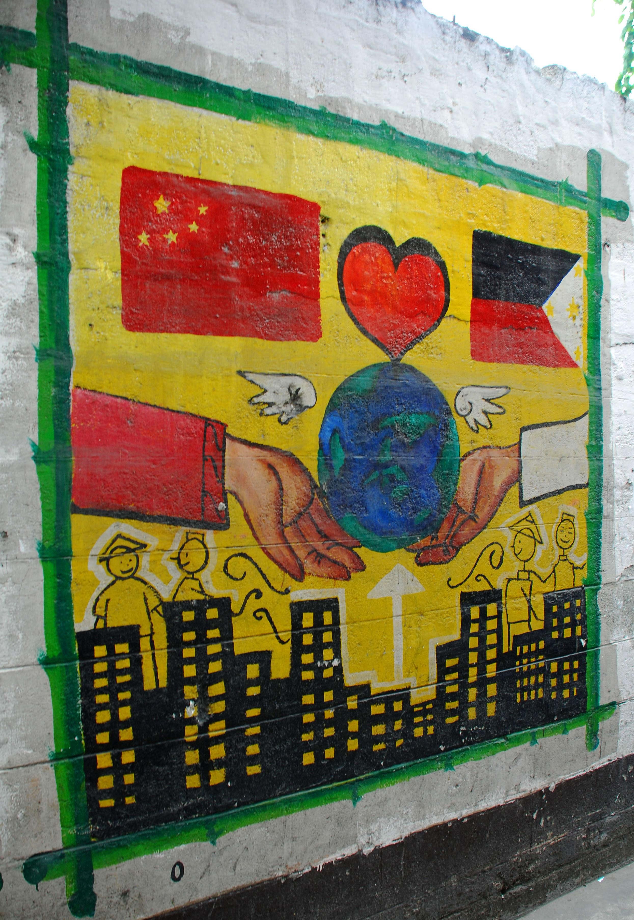 Murals Philippine Filipino Chinese Friendship Day 2007 34