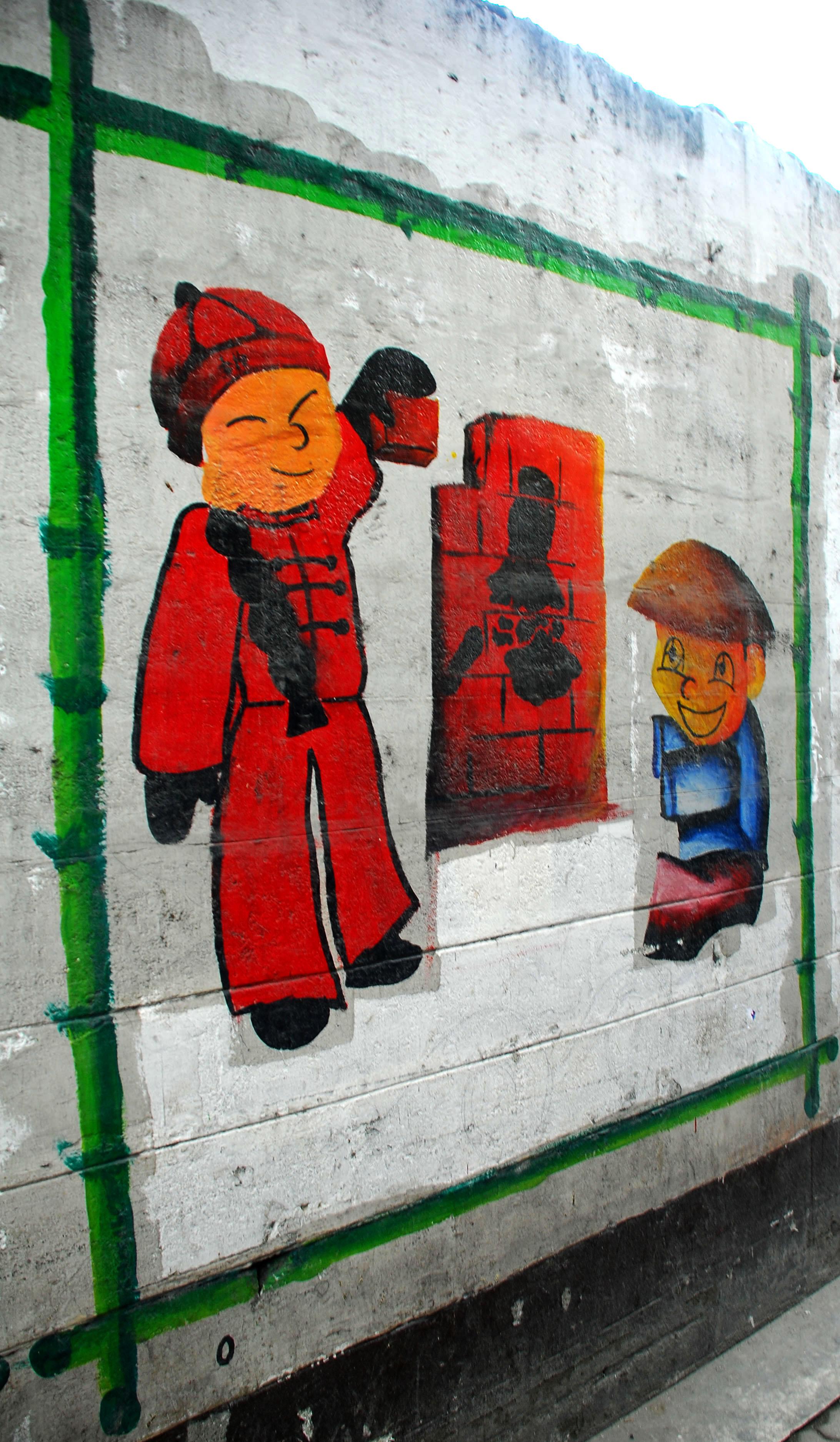 Murals Philippine Filipino Chinese Friendship Day 2007 35