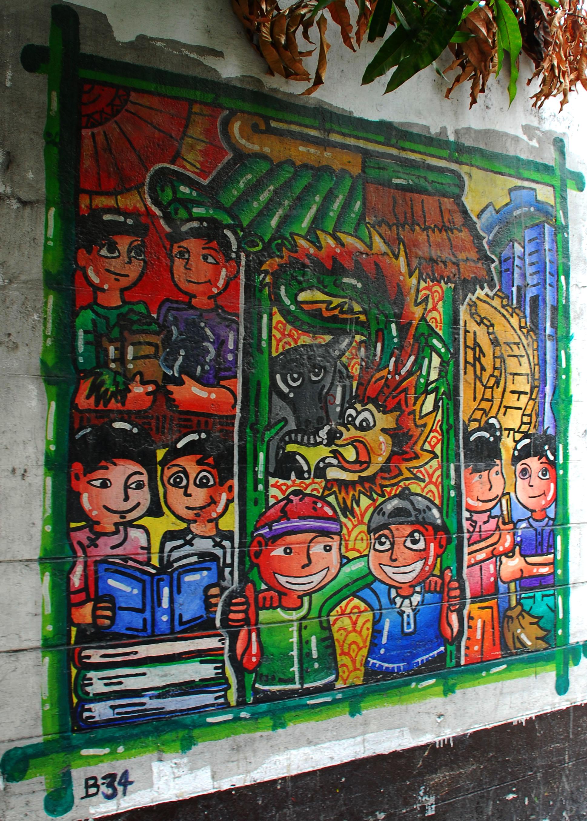 Murals Philippine Filipino Chinese Friendship Day 2007 41