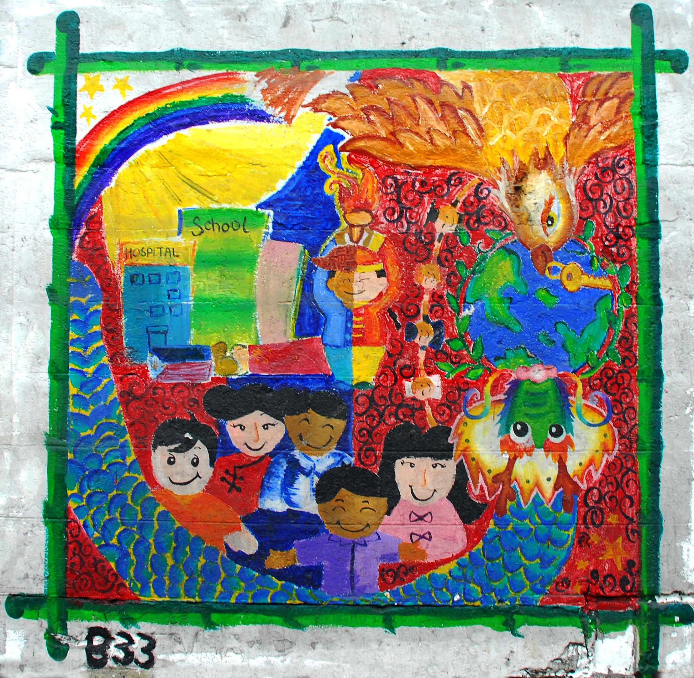 Murals Philippine Filipino Chinese Friendship Day 2007 46