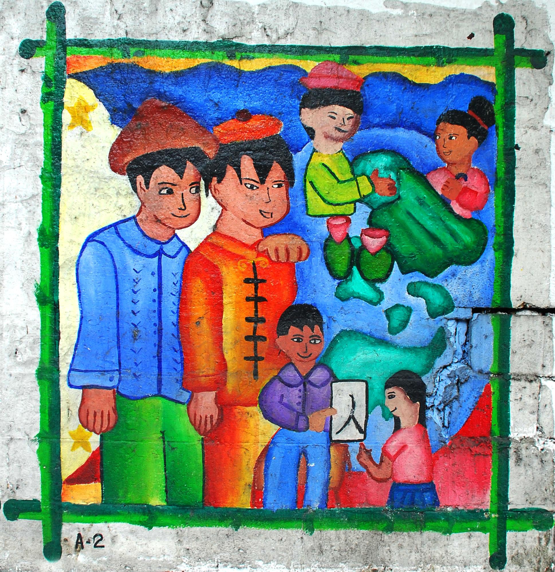 Murals Philippine Filipino Chinese Friendship Day 2007 50