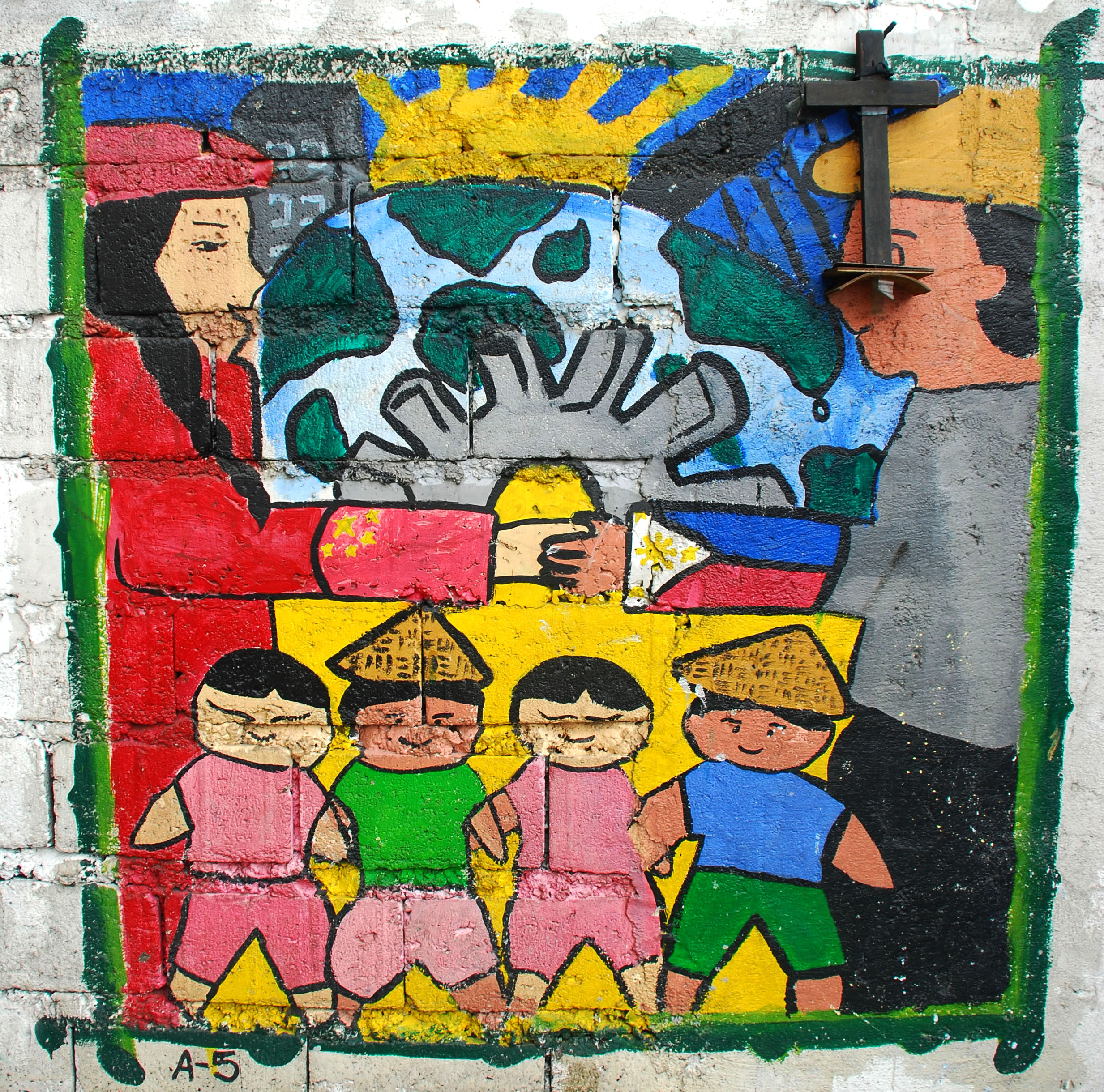 Murals Philippine Filipino Chinese Friendship Day 2007 53