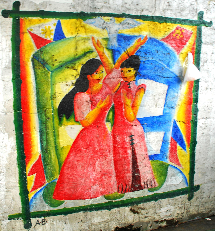 Murals Philippine Filipino Chinese Friendship Day 2007 56