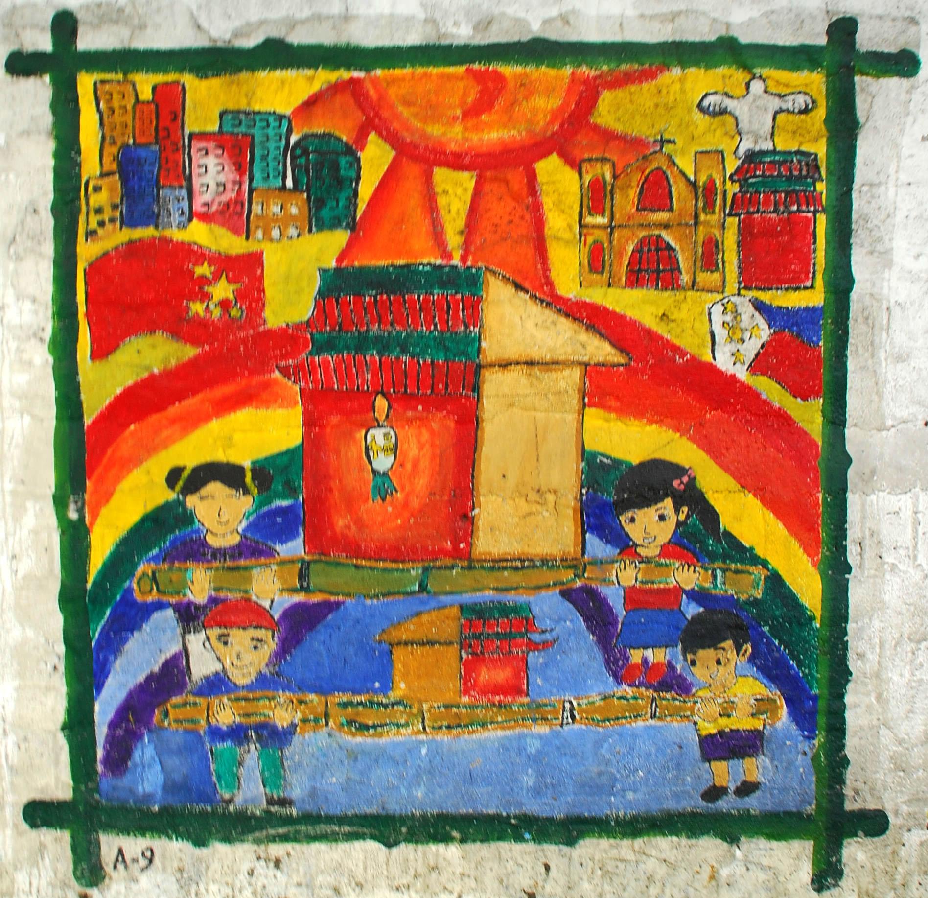 Murals Philippine Filipino Chinese Friendship Day 2007 57