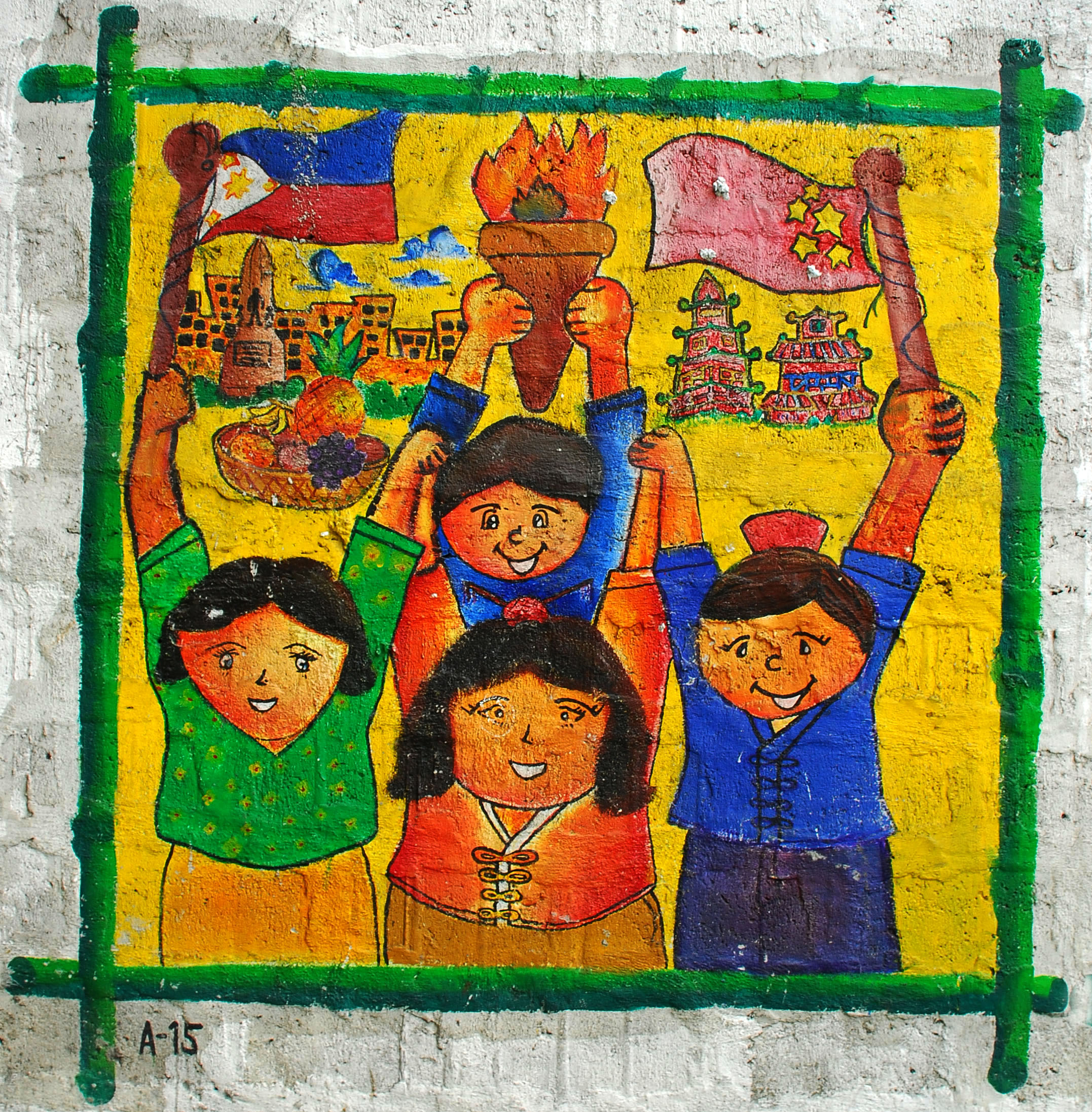 Murals Philippine Filipino Chinese Friendship Day 2007 63