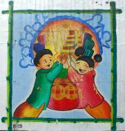 Asisbiz Murals Philippine Filipino Chinese Friendship Day 2007 24