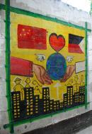 Asisbiz Murals Philippine Filipino Chinese Friendship Day 2007 34