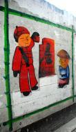 Asisbiz Murals Philippine Filipino Chinese Friendship Day 2007 35