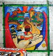 Asisbiz Murals Philippine Filipino Chinese Friendship Day 2007 52