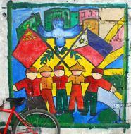 Asisbiz Murals Philippine Filipino Chinese Friendship Day 2007 54