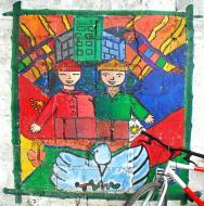 Asisbiz Murals Philippine Filipino Chinese Friendship Day 2007 55
