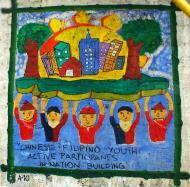 Asisbiz Murals Philippine Filipino Chinese Friendship Day 2007 58