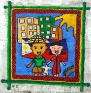 Asisbiz Murals Philippine Filipino Chinese Friendship Day 2007 60