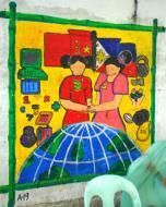 Asisbiz Murals Philippine Filipino Chinese Friendship Day 2007 67