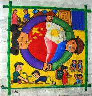 Asisbiz Murals Philippine Filipino Chinese Friendship Day 2007 68