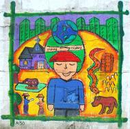 Asisbiz Murals Philippine Filipino Chinese Friendship Day 2007 77