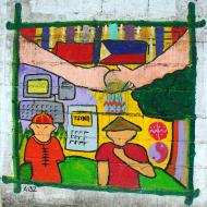 Asisbiz Murals Philippine Filipino Chinese Friendship Day 2007 80