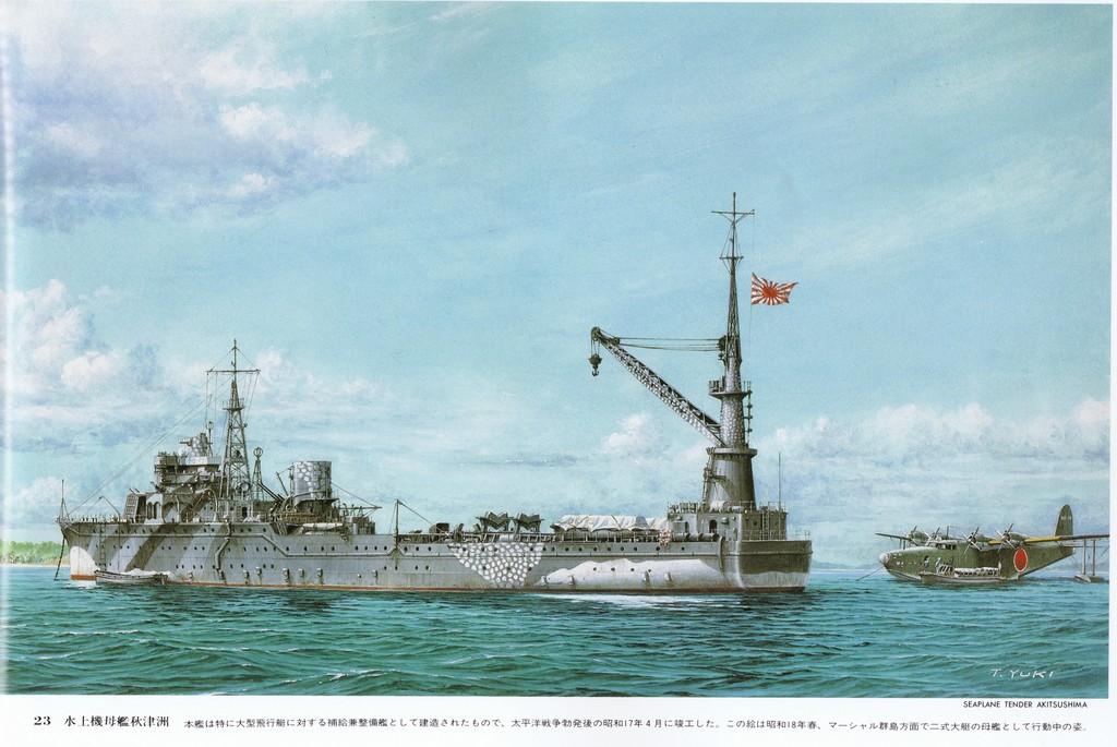 0 IJN Japanese seaplane carrier Akitushima 1942 Painting 0A