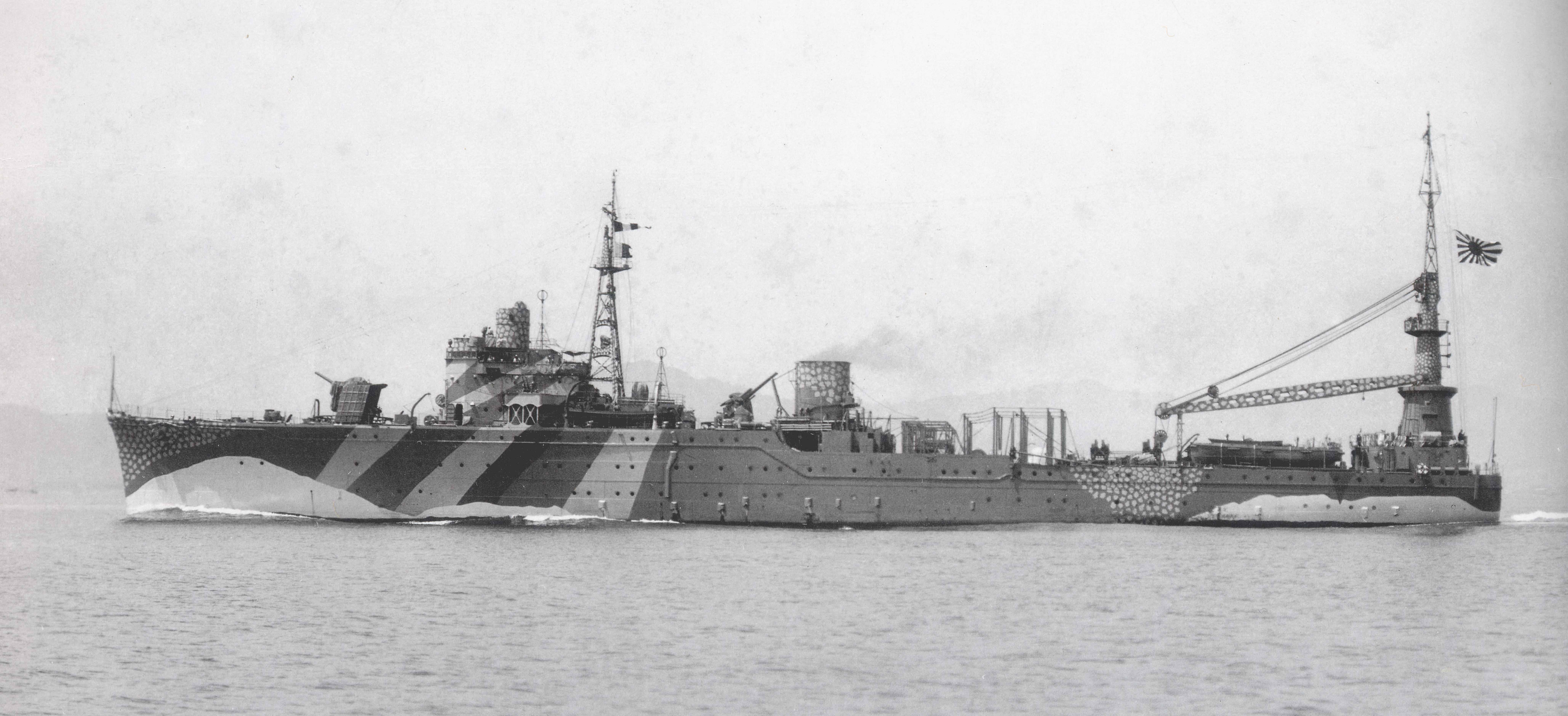 1 IJN Japanese seaplane carrier Akitushima Awajishima April 18 1942 01