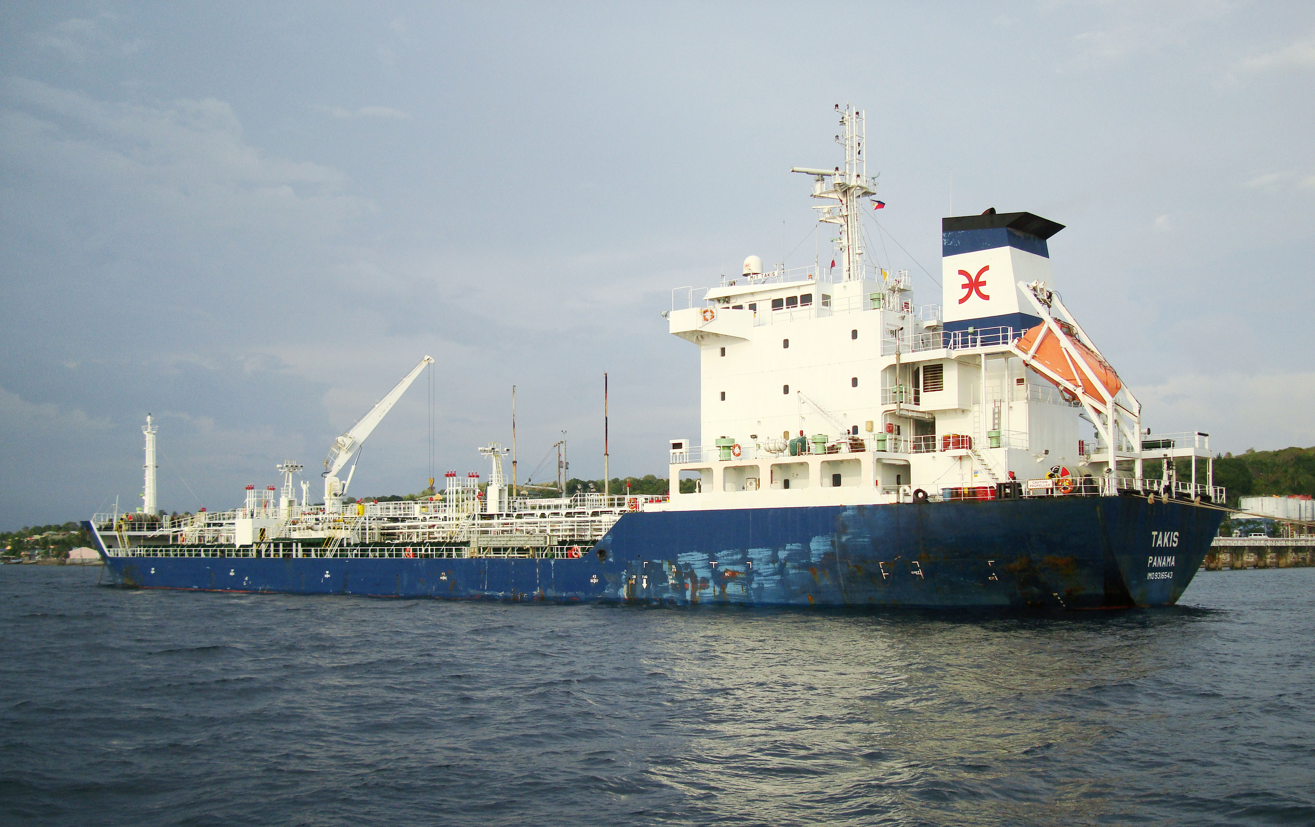 IMO 9316543 MV Takis Panamanian Batangus Philippines 03