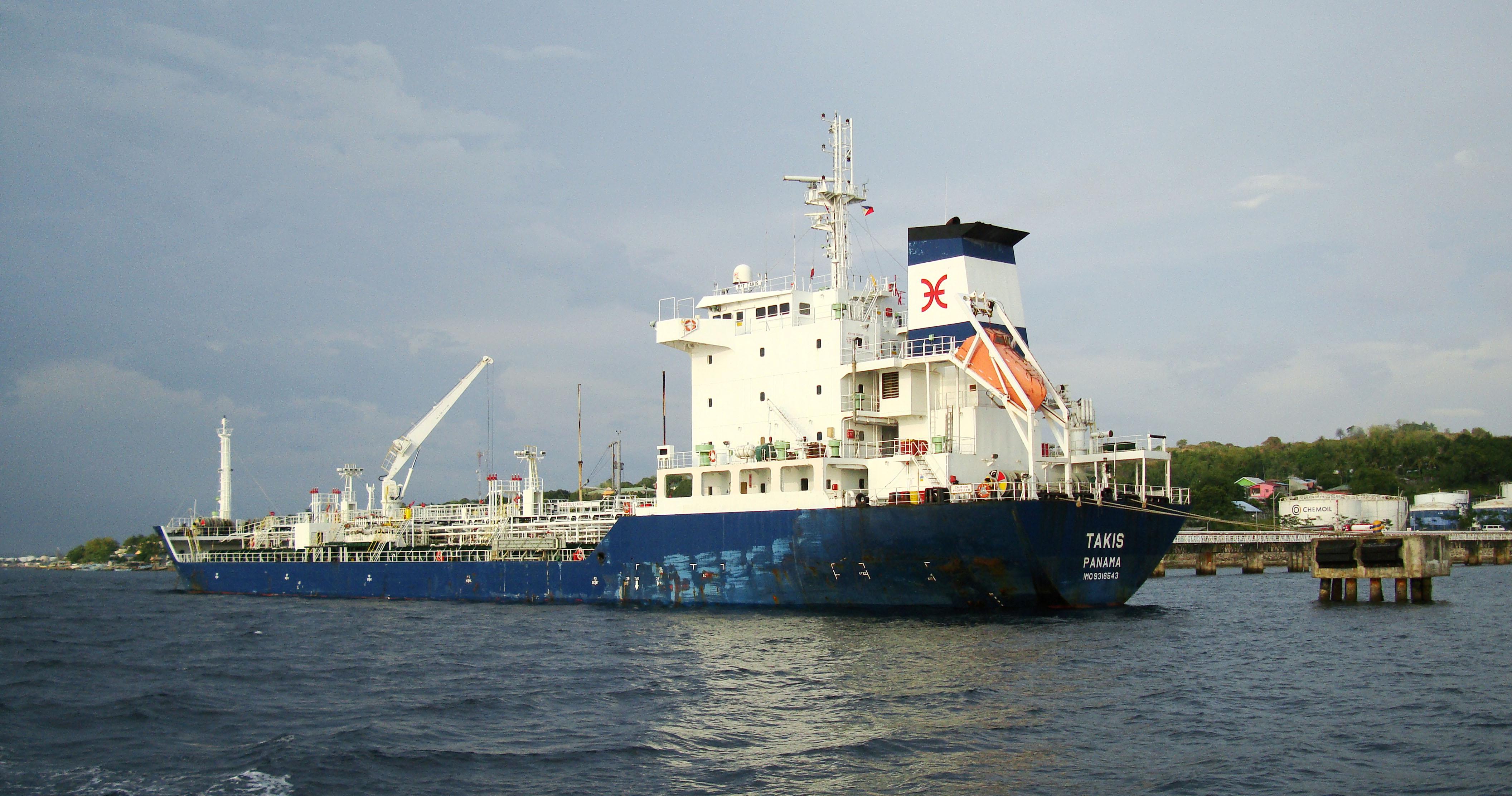 IMO 9316543 MV Takis Panamanian Batangus Philippines 04