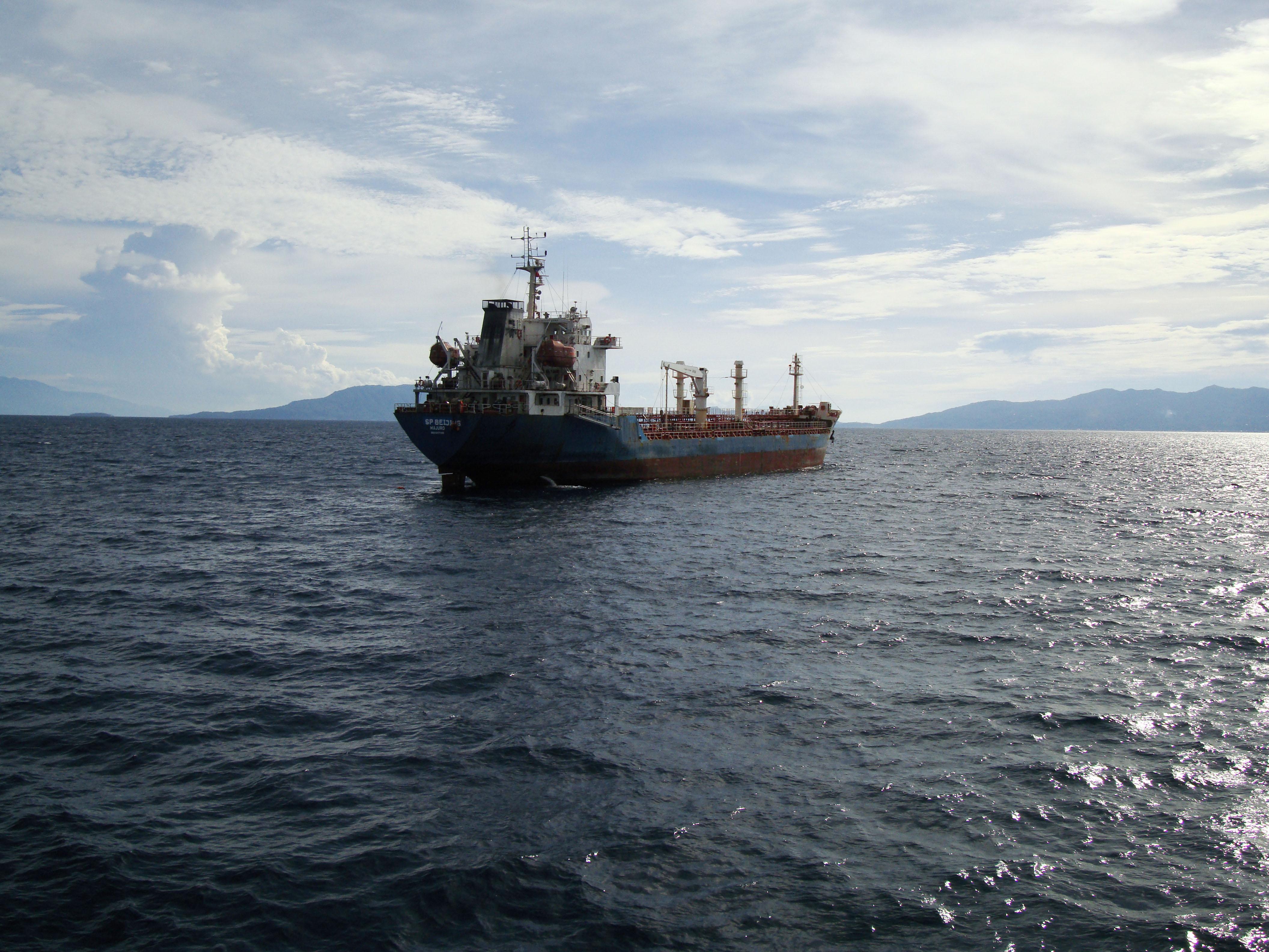 IMO 9471185 Tanker SP Beijing Majuro Batangus Bay Philppines 2010 03
