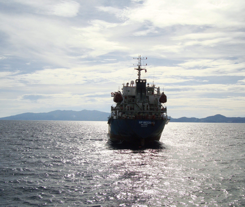 IMO 9471185 Tanker SP Beijing Majuro Batangus Bay Philppines 2010 04