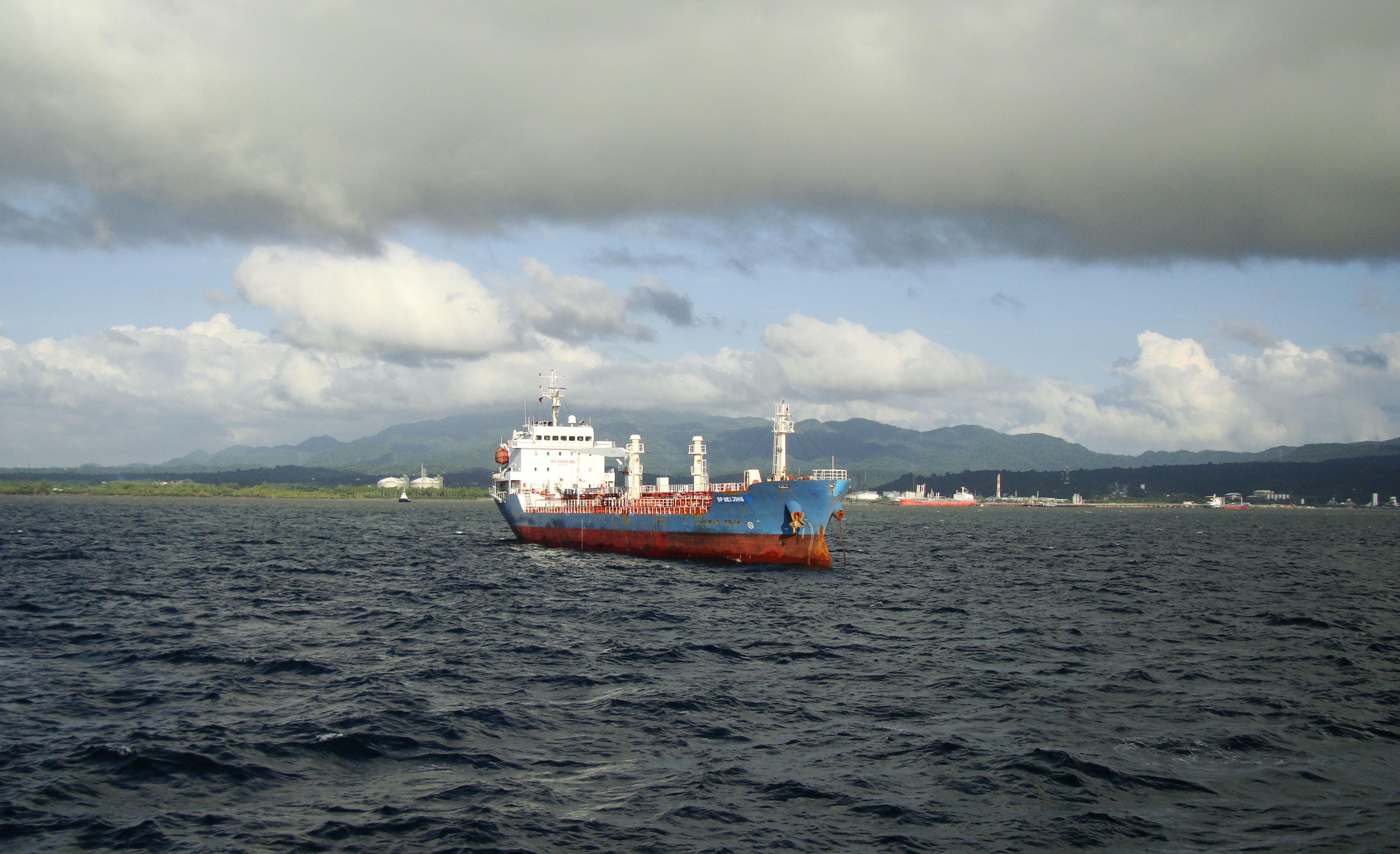 IMO 9471185 Tanker SP Beijing Majuro Batangus Bay Philppines 2010 08